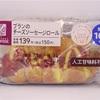 2018/7/31発売 内容量1個74g 糖質10.9g ブランのチーズソーセージロール ローソン