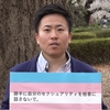 Buzzfeed(2021年4月30日付)に組合員の浅沼智也さんの職場のアウティング問題を交渉、解決した記事掲載