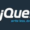 WordPressに追加したjQueryが効かない、その対処法は?