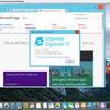 OS XでInternet Explorer 11を利用する方法