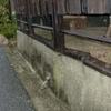 古い板塀の修理