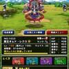 level.1298【育成】魔王オムド・レクス新生転生(試し撃ち無し)