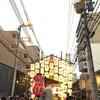 今週の京都:7月9日〜7月15日