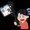 【注意】apple社を装ったフィッシングメール流行中!! ※2017年8月時