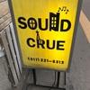 8/31 SOUND CRUE