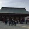 #005 橿原神宮を正式参拝して感じたこと