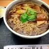【 3.9 / 5.0 点 】渋谷 朝日屋 鴨南蛮蕎麦