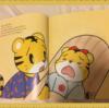 赤ちゃんが泣いた時どうする? 2歳児の思いやり行動
