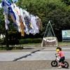 ゴールデンウィークに久宝寺緑地公園で遊ぶ