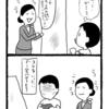 【4コマ漫画】タイトル「三男はじめてのブランド財布を買う」意味のわからない接客マニュアル