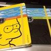 [ま]ザ・シンプソンズ放送25周年記念限定版モレスキンノートブックが届きました @kun_maa