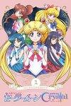 「美少女戦士セーラームーンCrystal Season3」 DVD【通常版】