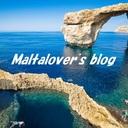 Maltalover's blog 地中海リゾート