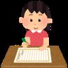 小川糸さん『ツバキ文具店』読了!感想書いていきます!