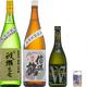 買って良かった日本酒2019