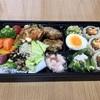 【当店食べログ初クチコミ】上大岡西 京急百貨店本館の「日本のさらだ 京急上大岡店」で1/2日分の野菜が摂れる和さらだ弁当