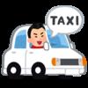 タクシーに乗ったときに通りの名前を伝えられること