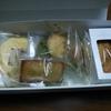 アイ・ケイ・ケイからお菓子と株主優待券をいただきました。