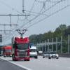 ドイツで電気高速道路が使用開始