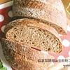 自家製レーズン&クランベリー酵母で全粒粉100%のコッペパン。そして、持ち株がストップ高で歓喜。