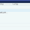 Zend Core for i5で国際化&ローカライズ