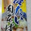 2016/08/30の昼食