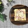 余った食材が大活躍!玉ねぎとベーコンのチーズトーストの作り方