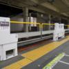 淵野辺駅に「ホームドア(可動式ホーム柵)」、来年2月に設置!