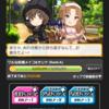 4/23 松本沙理奈さん日記