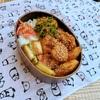 むね肉の焼き鳥風と人参と豆苗の胡麻和え弁当