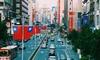 【Hot Taiwan SIMカード】容量無制限なプリペイドSIMカードで快適な台湾旅行を!