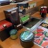 【糖質OFF麺】くら寿司 相模原陽光台店〜醤油ラーメン/回転寿司/くらコーヒー/鮮度くん〜【食べてみた】
