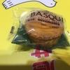 セブンのバスチー【レビュー】『バスクチーズケーキ』セブンイレブン