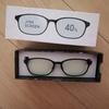 【JINS SCREEN】前から気になっていたブルーライトカット眼鏡を購入しました!