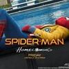 スパイダーマン・ホームカミング