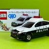 大阪府警察職員互助会特注 スバル レガシィB4 パトロールカー