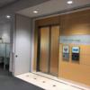 JAL・ANA共用ラウンジ「セントレア エアライン ラウンジ」は利用条件に注意