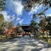 紅葉の京都を堪能 第二弾! 南禅寺・水路閣・インクライン