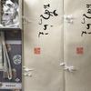 【京都】着物初心者が初めての着物を購入!おすすめのお店をご紹介します