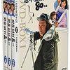 西田敏行さんのドラマといえば、池中玄太80キロ