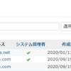 特定ユーザを削除、ロックできないようにする(Redmine View Customize Plugin)