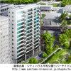 【広島】中電前電停徒歩7分 シティハウス平和公園リバーサイドレジデンス2017年5月完成