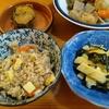 筍ご飯と、筍酢味噌和え