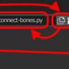 Blender Scripting: head と tail の座標と適当なフィルター条件でボーンの親子関係を自動構築する `connect-bones` の作り方と Add-on 化の方法