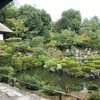 足利尊氏の眠る庭・等持院:The  Garden  of Muso-kokusi、Toujiin Zen Buddhist Temple