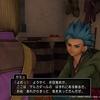 【ドラクエ11】ドラゴンクエスト11 プレイ日記③