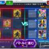 スパクロΩ◇プレイ日誌 その二 【つかの間のVACATION】