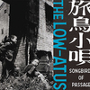 the LOW-ATUS 『旅鳥小唄 -Songbirds of Passage-』