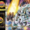 【ジャンド考察】実は強い?シューティング・スター・ドラゴンTG-EXの使いかた【LEGENDARY GOLD BOX】