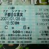 予想通りの大混雑(^_^;) 9:40